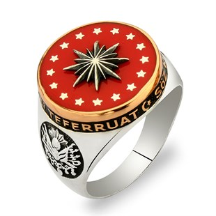 Presidential Coat Silver Ring