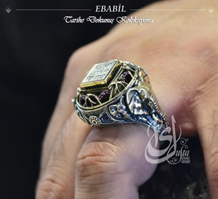 Islamic Master Swift Bird Silver Ring
