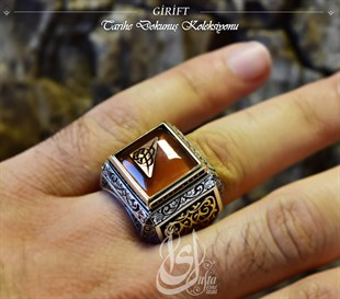 Islamic Master Intricate Silver Ring