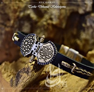 Islamic Master Sword Shield Bracelet