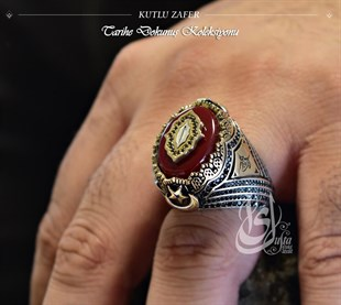 Islamic Master Happy Victory Silver Ring