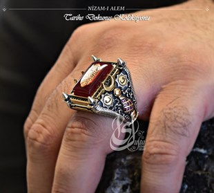 Islamic Master World Order Silver Ring